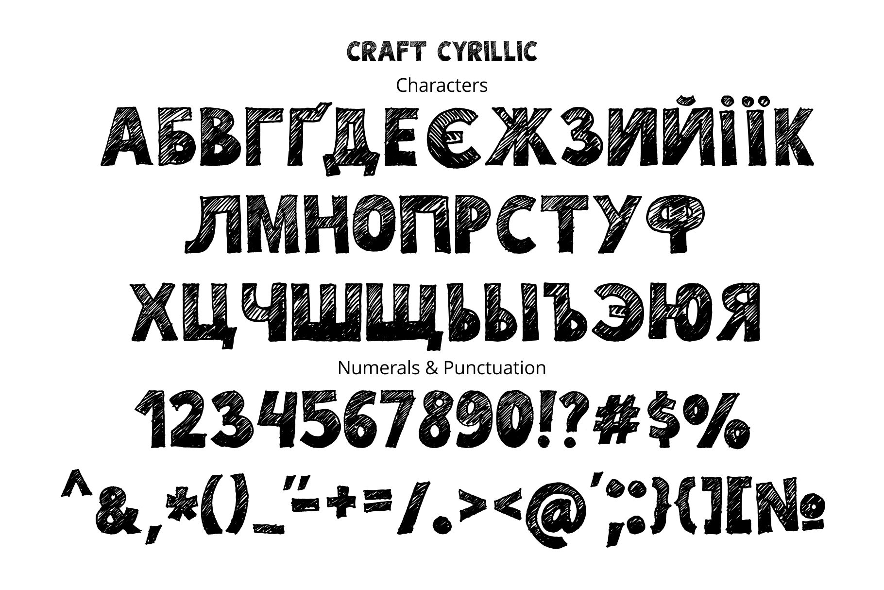 Craft Font example image 3