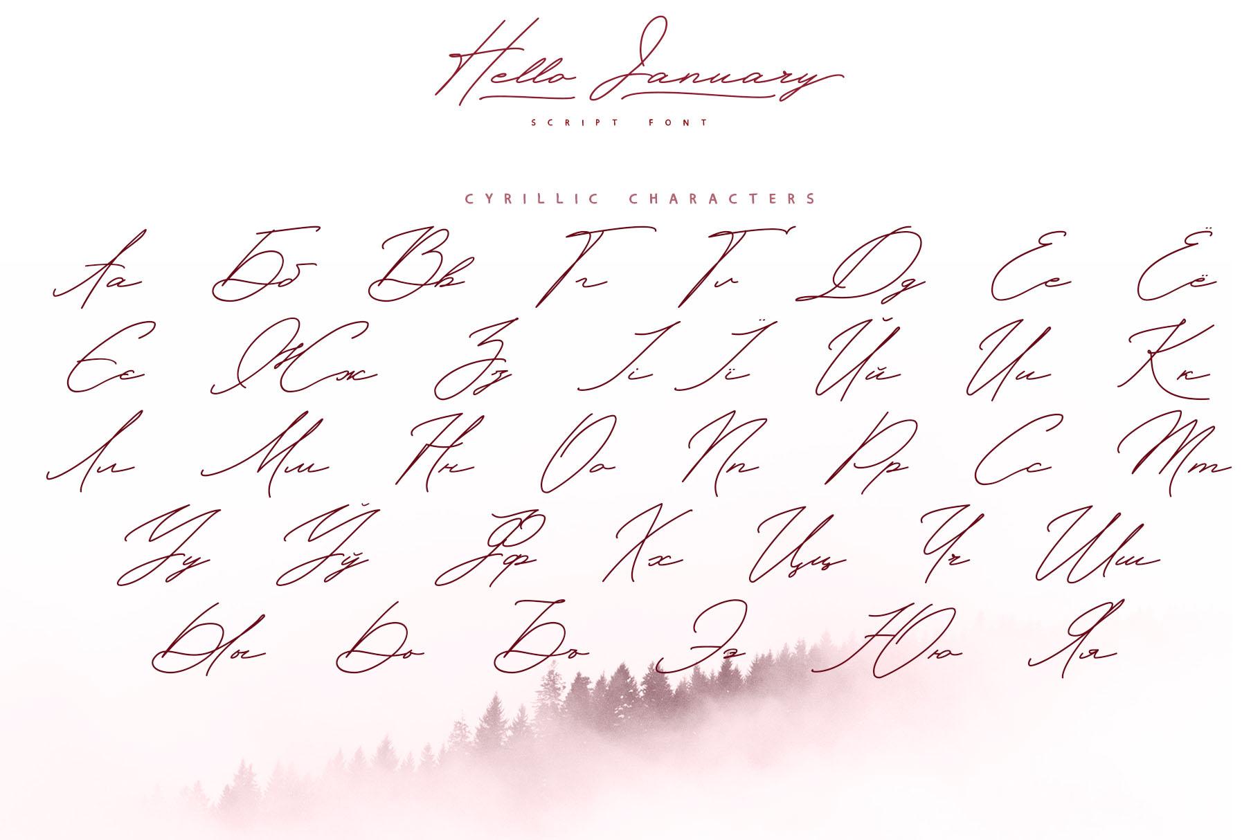 Hello January cursiv font Cyrillic example image 3