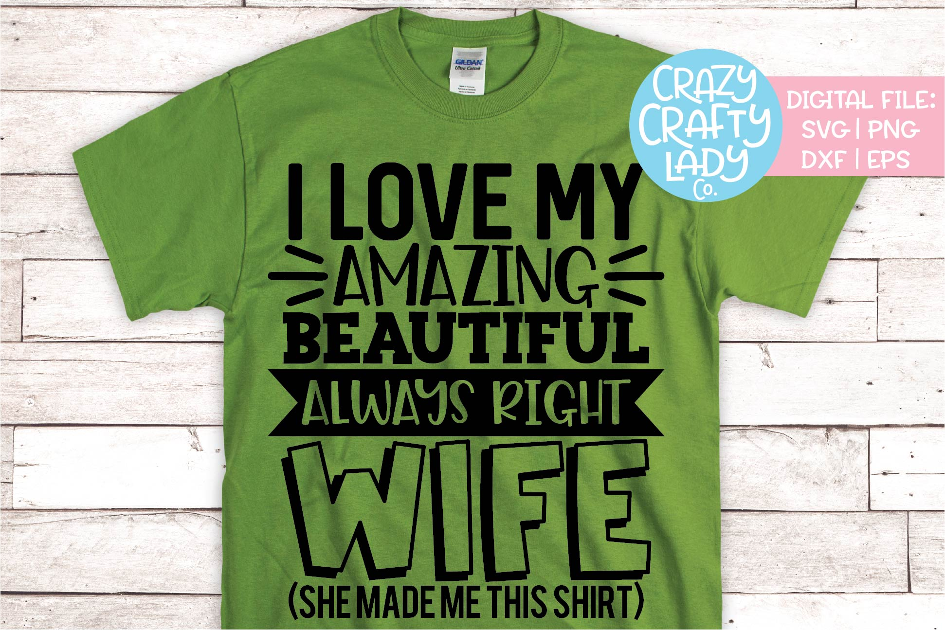 Download I Love My Amazing Beautiful Wife SVG DXF EPS PNG Cut File ...