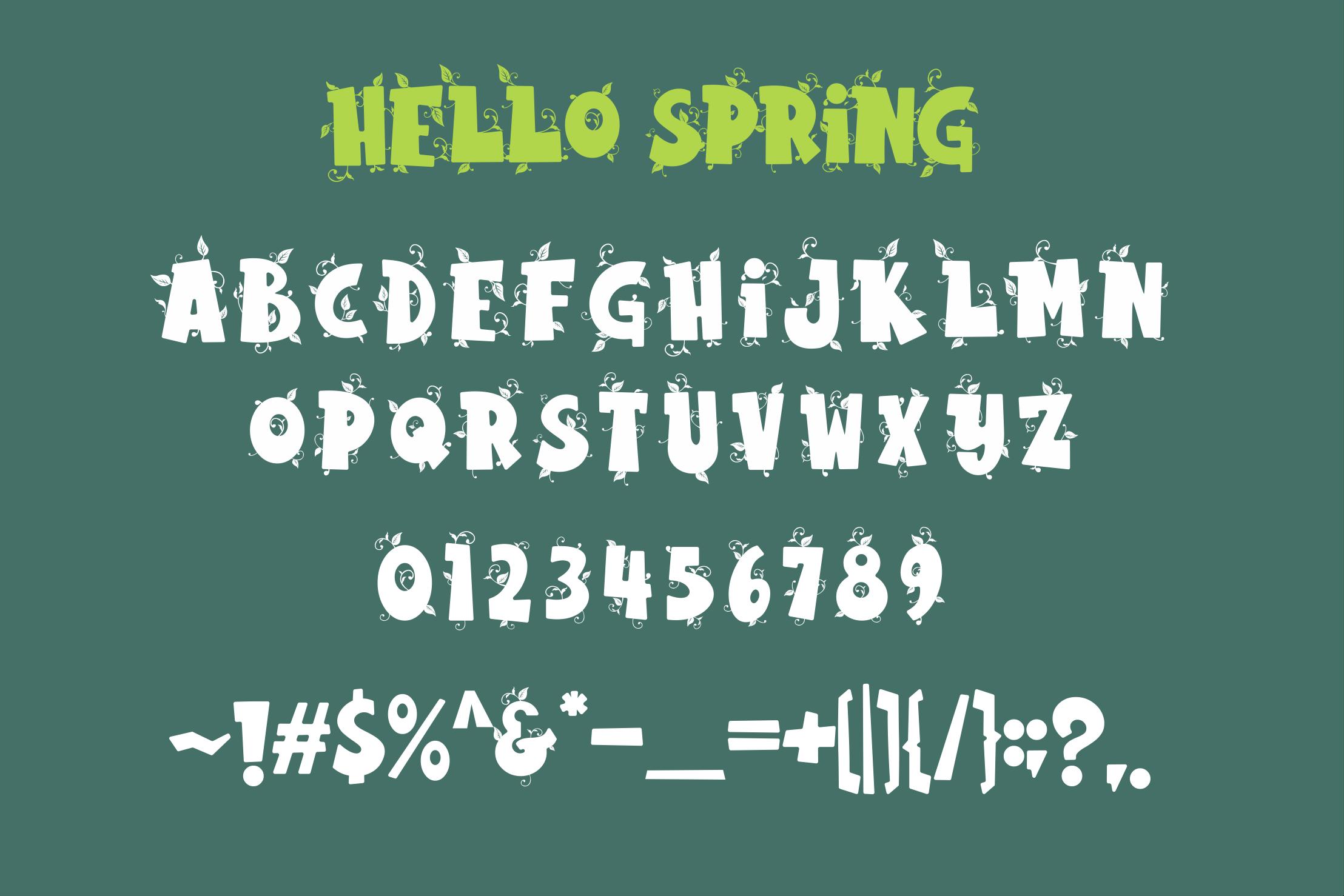 Hello Spring example image 6