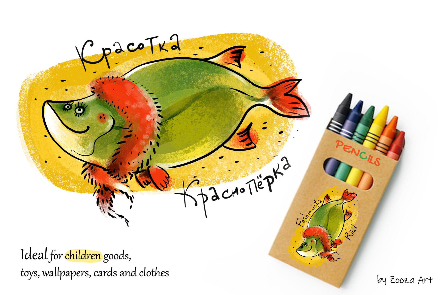 Happy River Fish - 9 illustrations example image 4