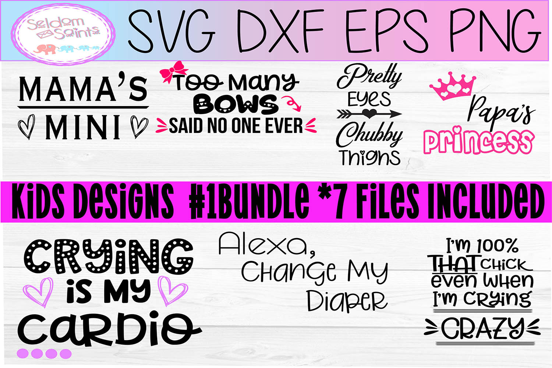 Kids Bundle #1 SVG PNG DXF EPS example image 1