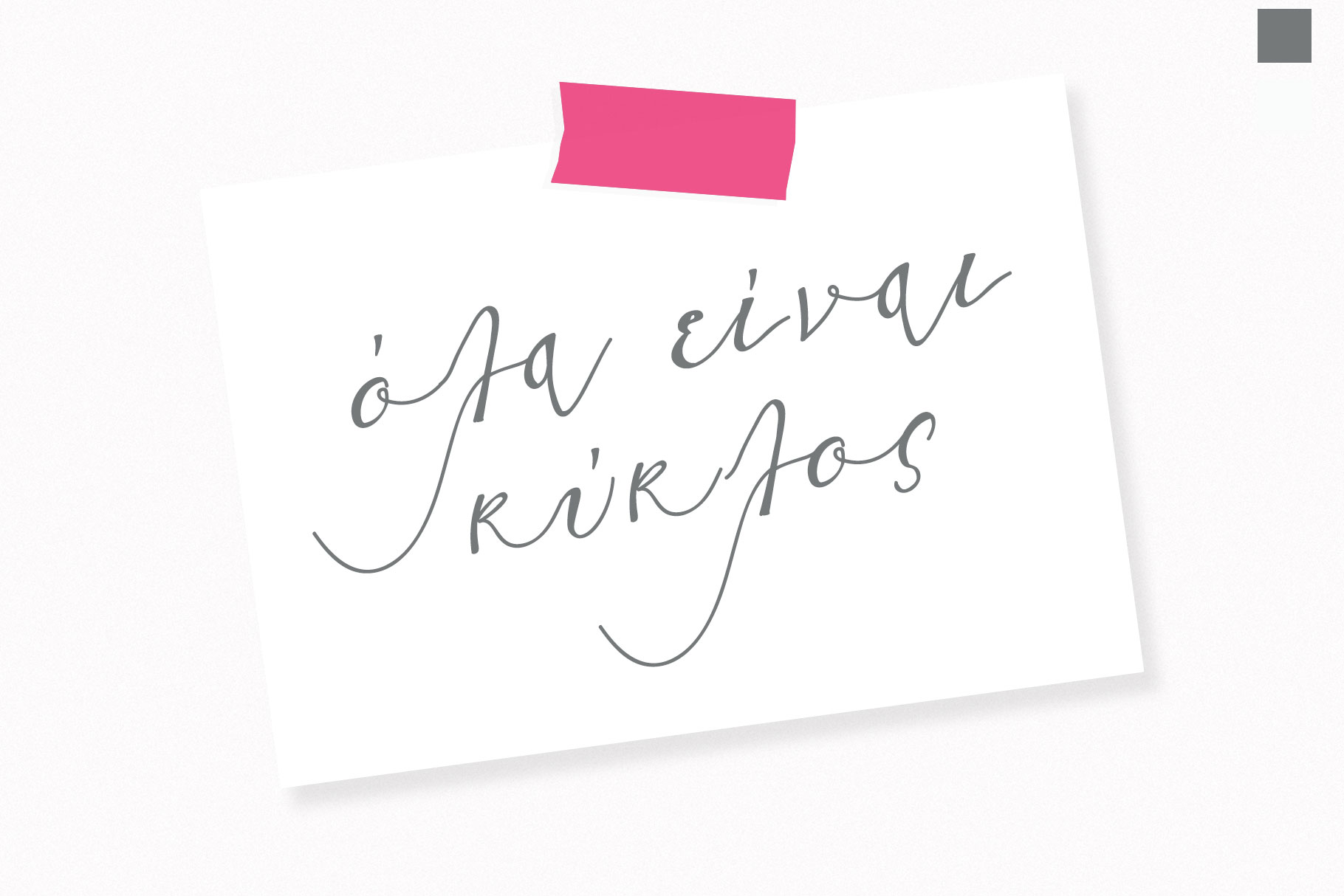 Script Font Calligraphy Marilia-Pro example image 11