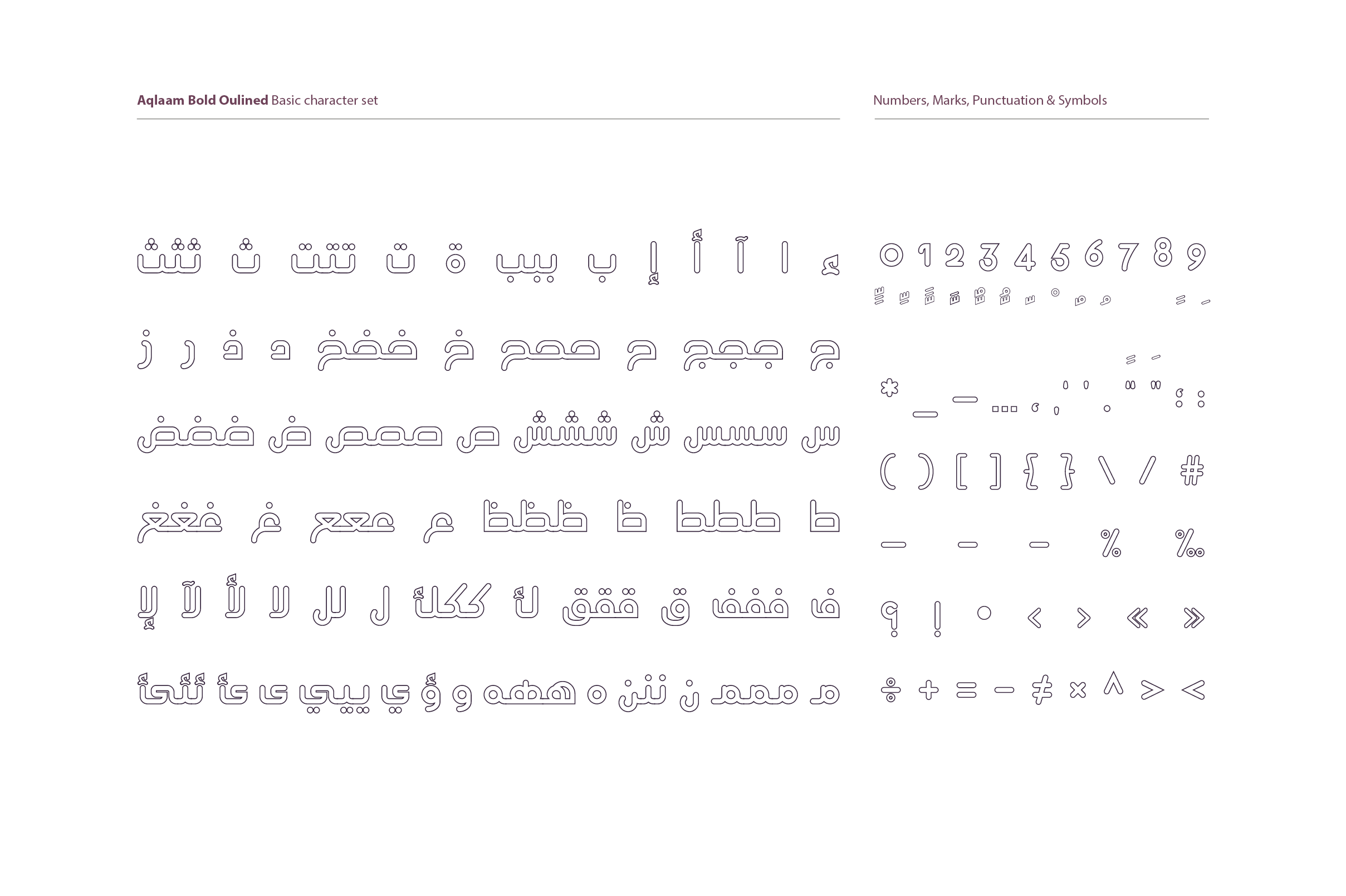 Aqlaam - Arabic Typeface example image 10