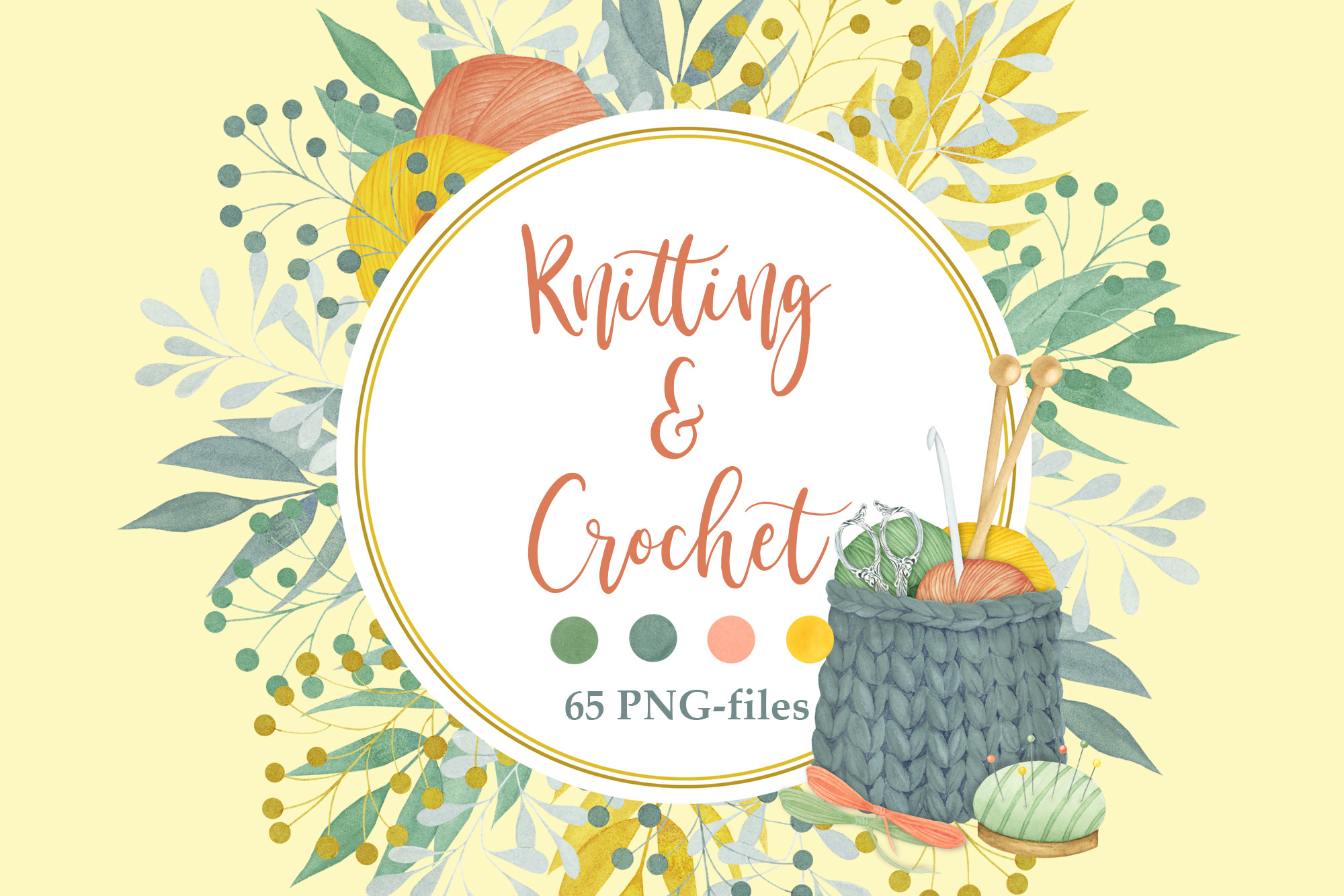 Watercolor Knitting and Crochet Clipart example image 1