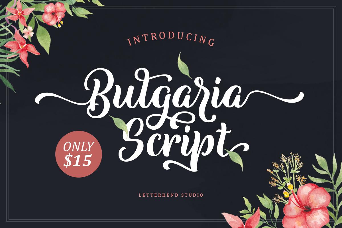 Bulgaria Script example image 1