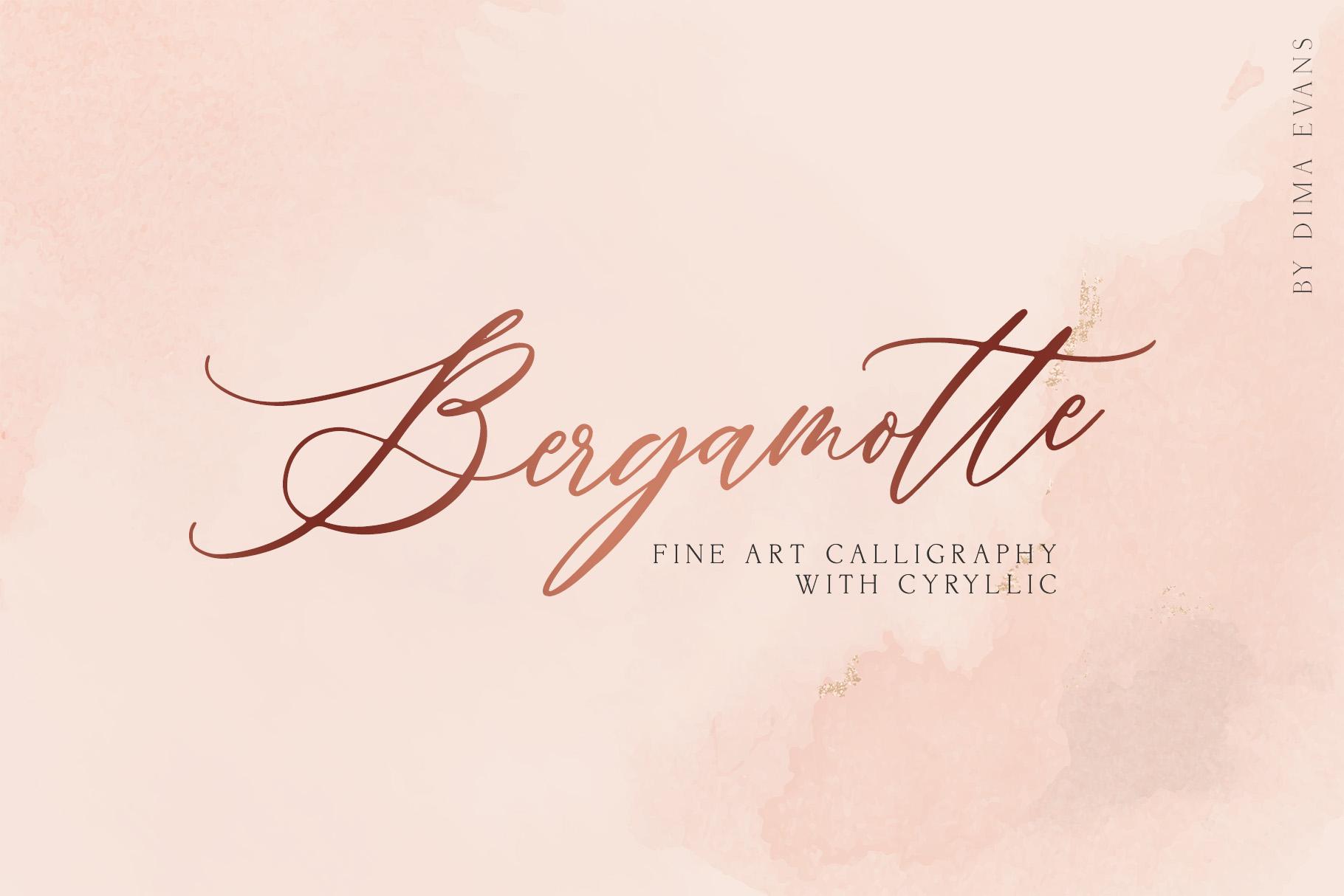 Bergamotte - Fine Art Calligraphy example image 1