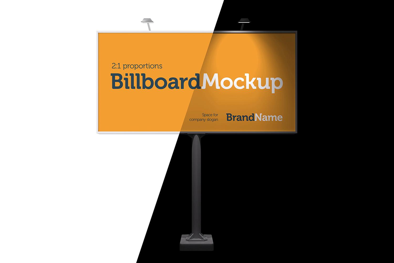 Billboard Mock-Ups. Day & night view example image 1