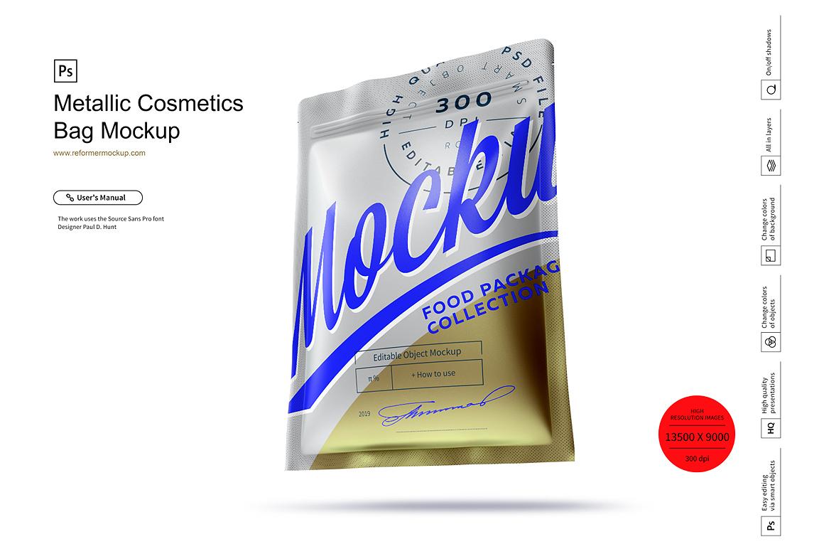 Metallic Cosmetics Bag Mockup example image 1