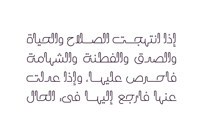 Laftah - Arabic Font example image 5