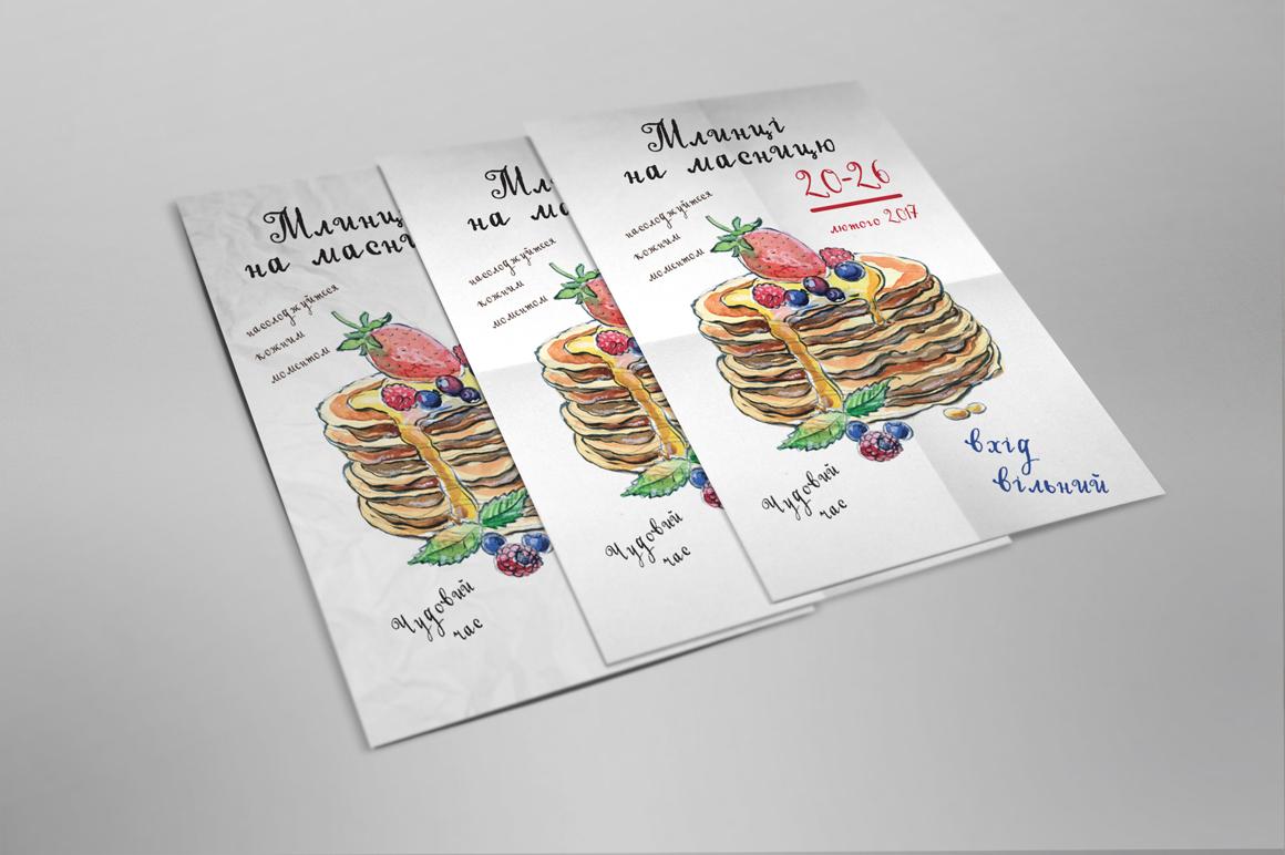 Handwritten tapeface Bakery example image 4