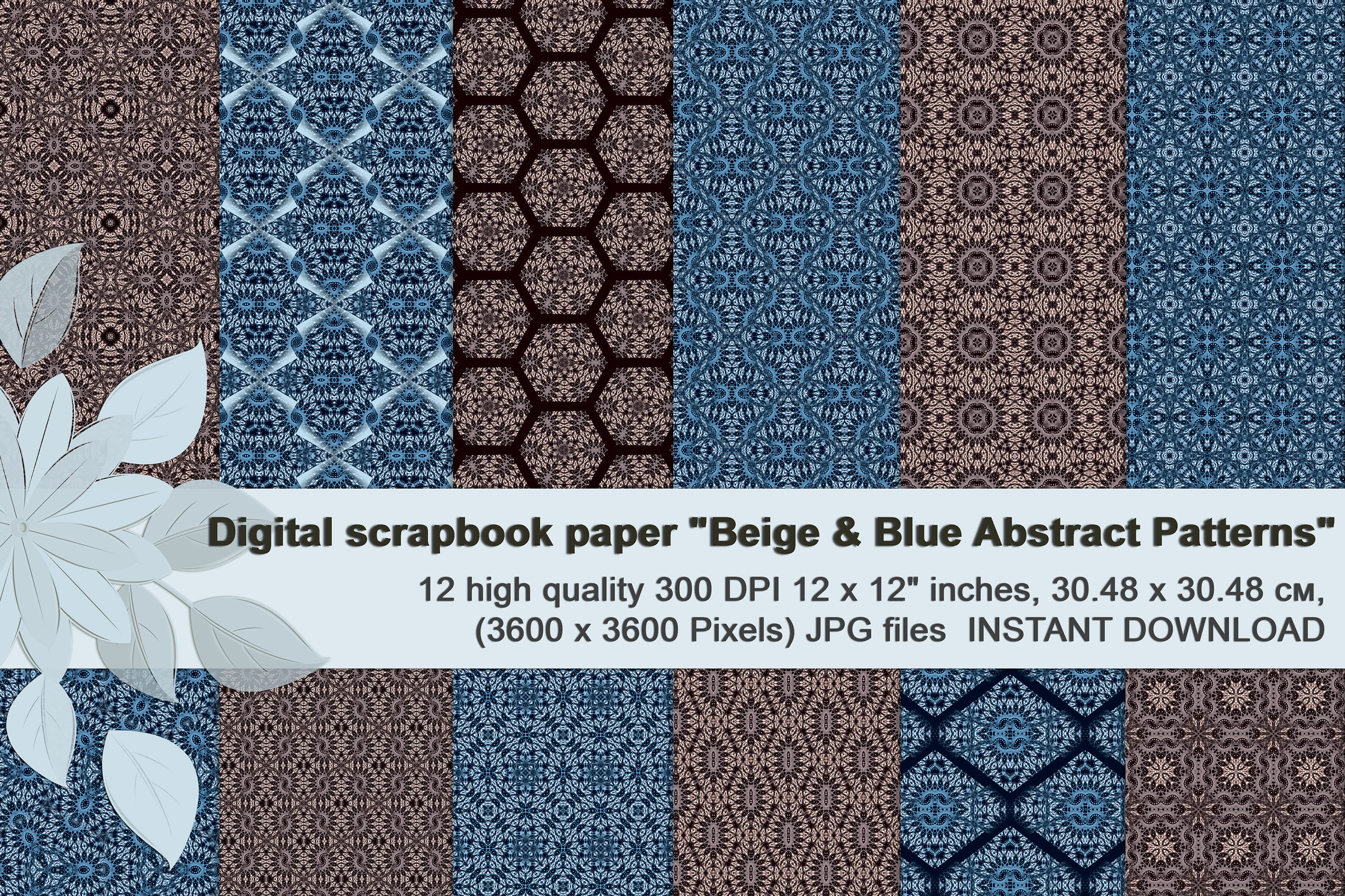 Beige and blue abstract, knitted patterns, Scrapbook Paper example image 1