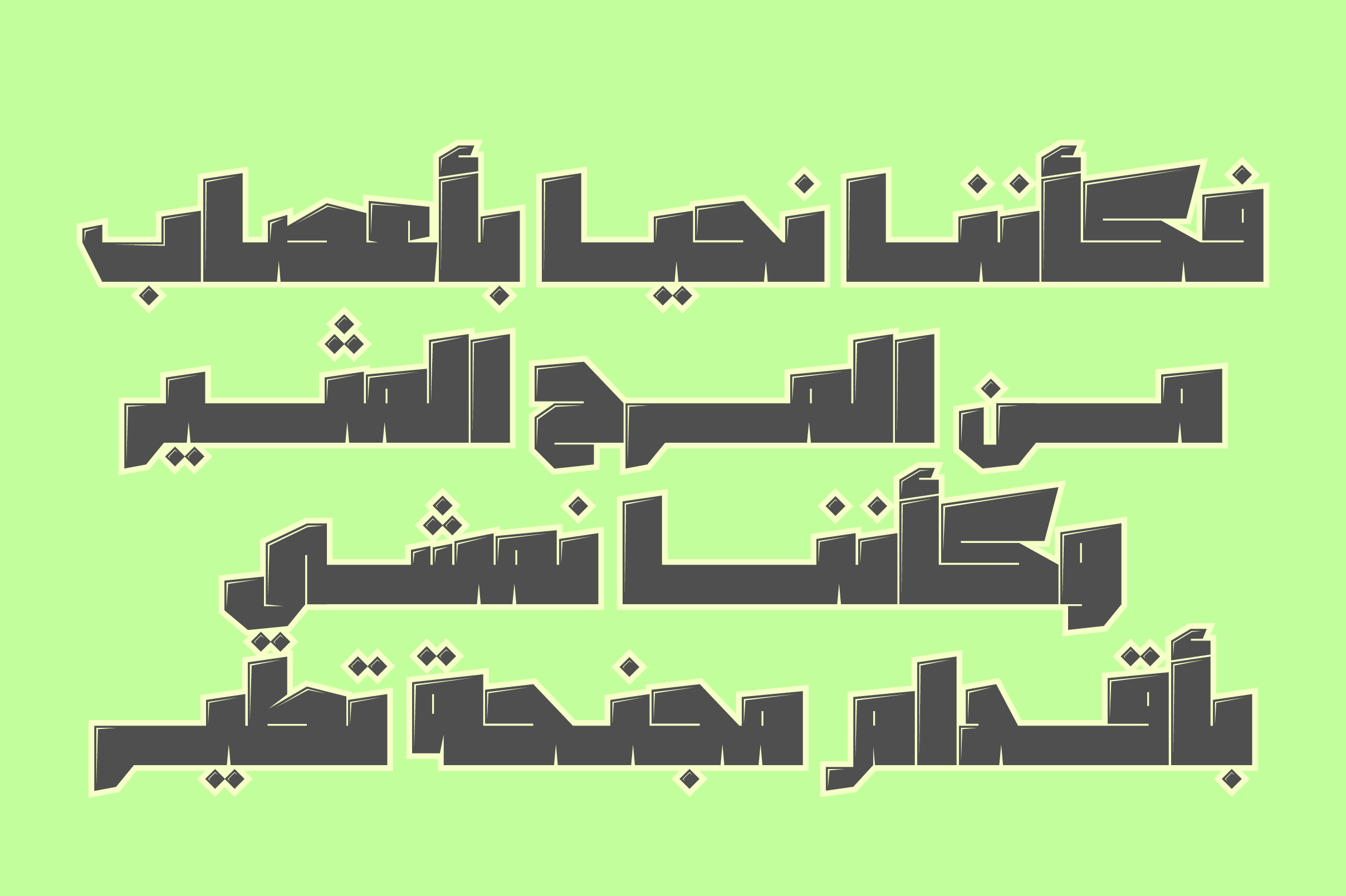 Dahka - Arabic Font example image 4