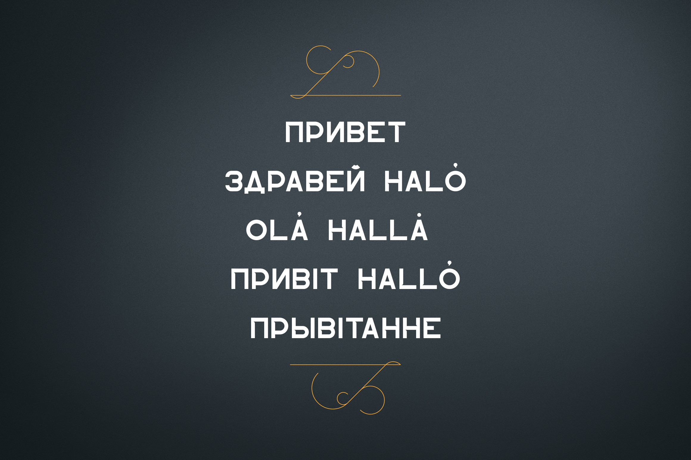 Lotus Eater - sans serif font example image 2