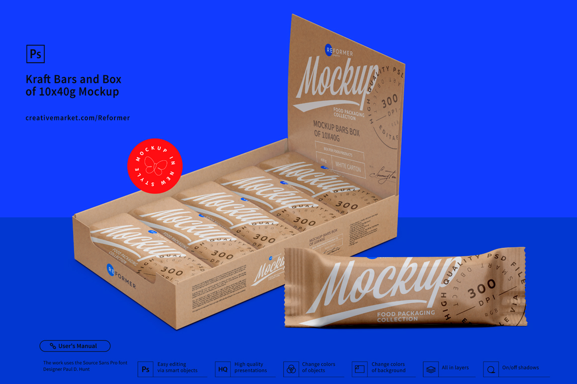 Kraft Bars and Box of 10x40g Mockup example image 5