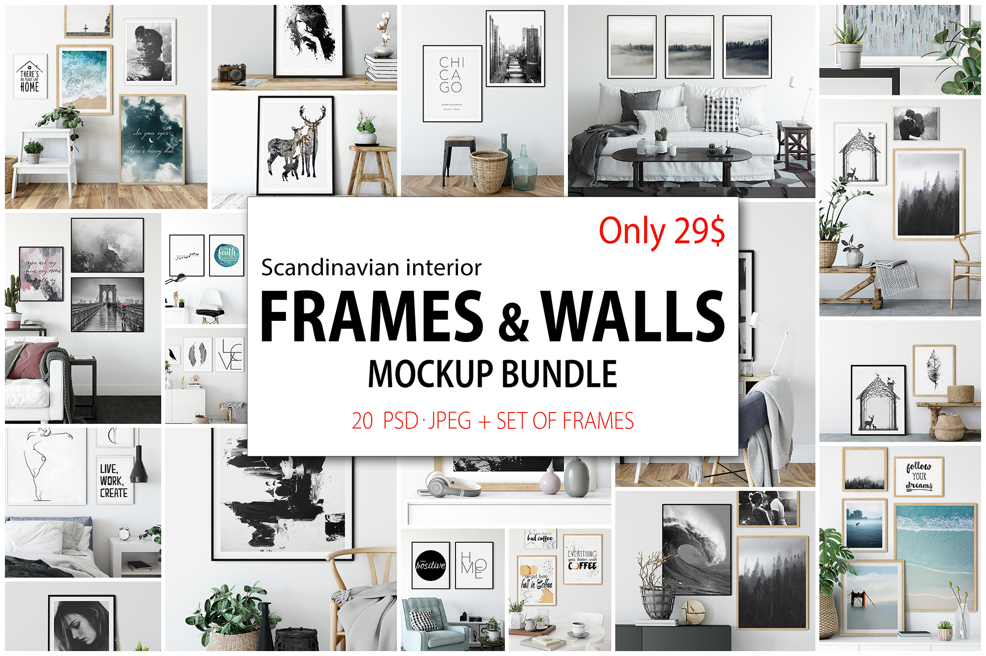 Scandinavian Interior Frames & Walls Mockup Bundle example image 1