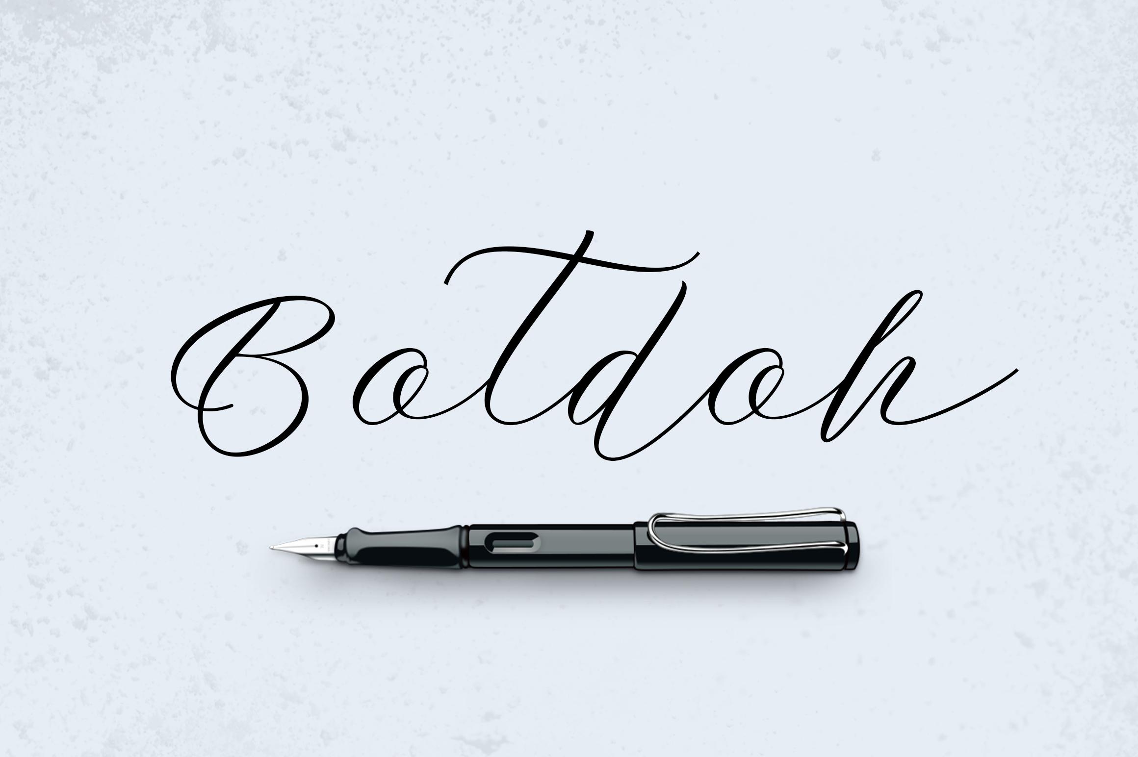 Botdoh example image 1