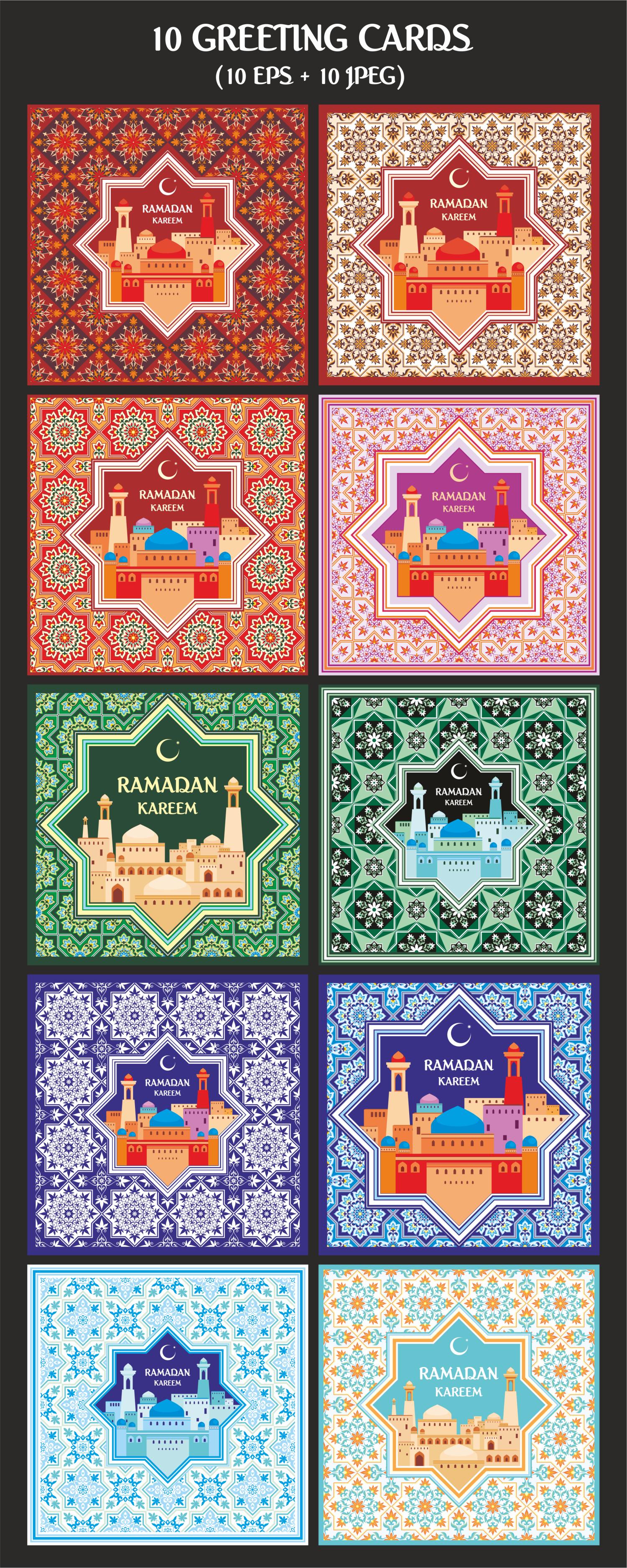 Ramadan. Greeting cards set. example image 2