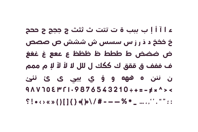 Lamhah - Arabic Typeface example image 14