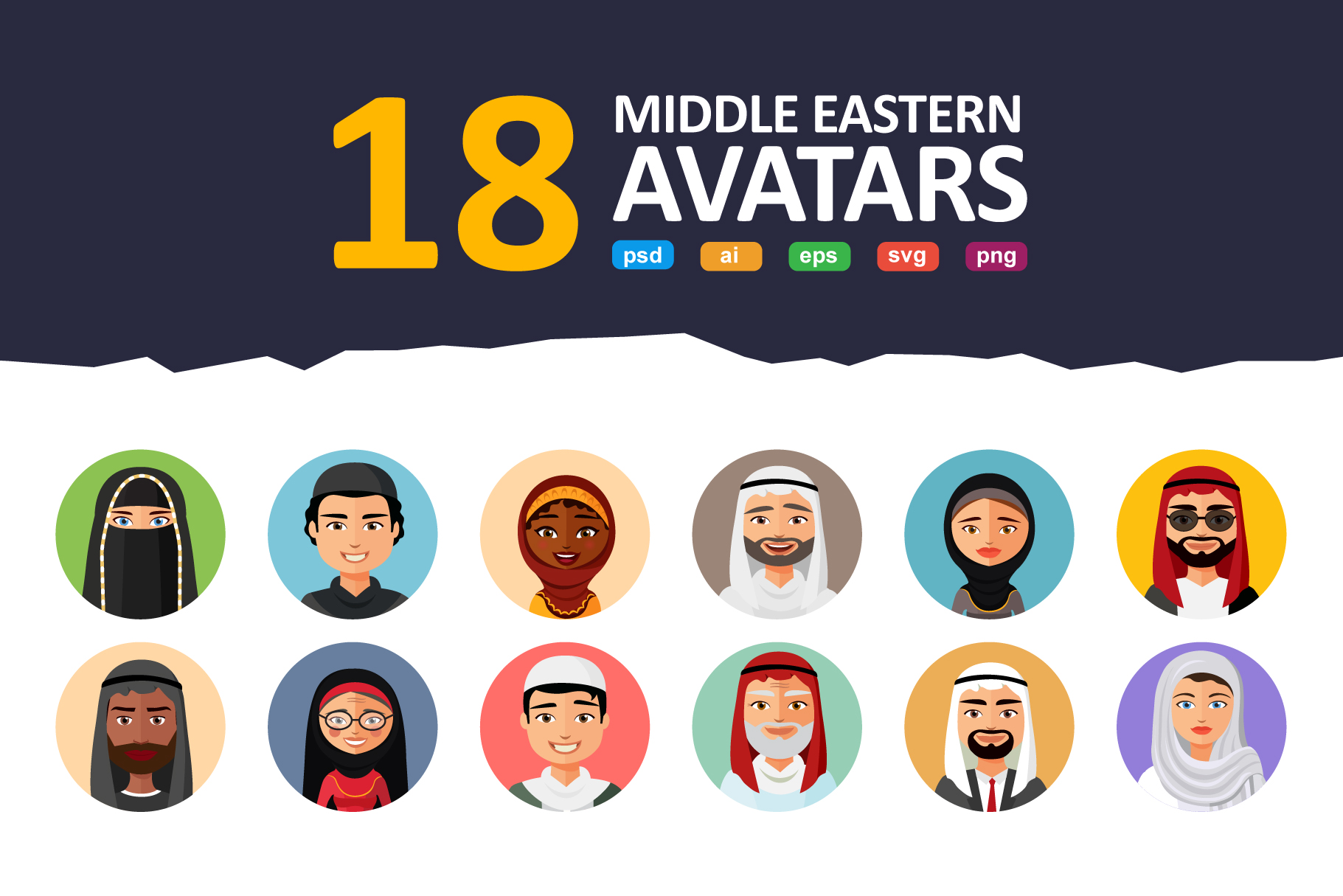18 Flat & Middle Eastern Avatars example image 1