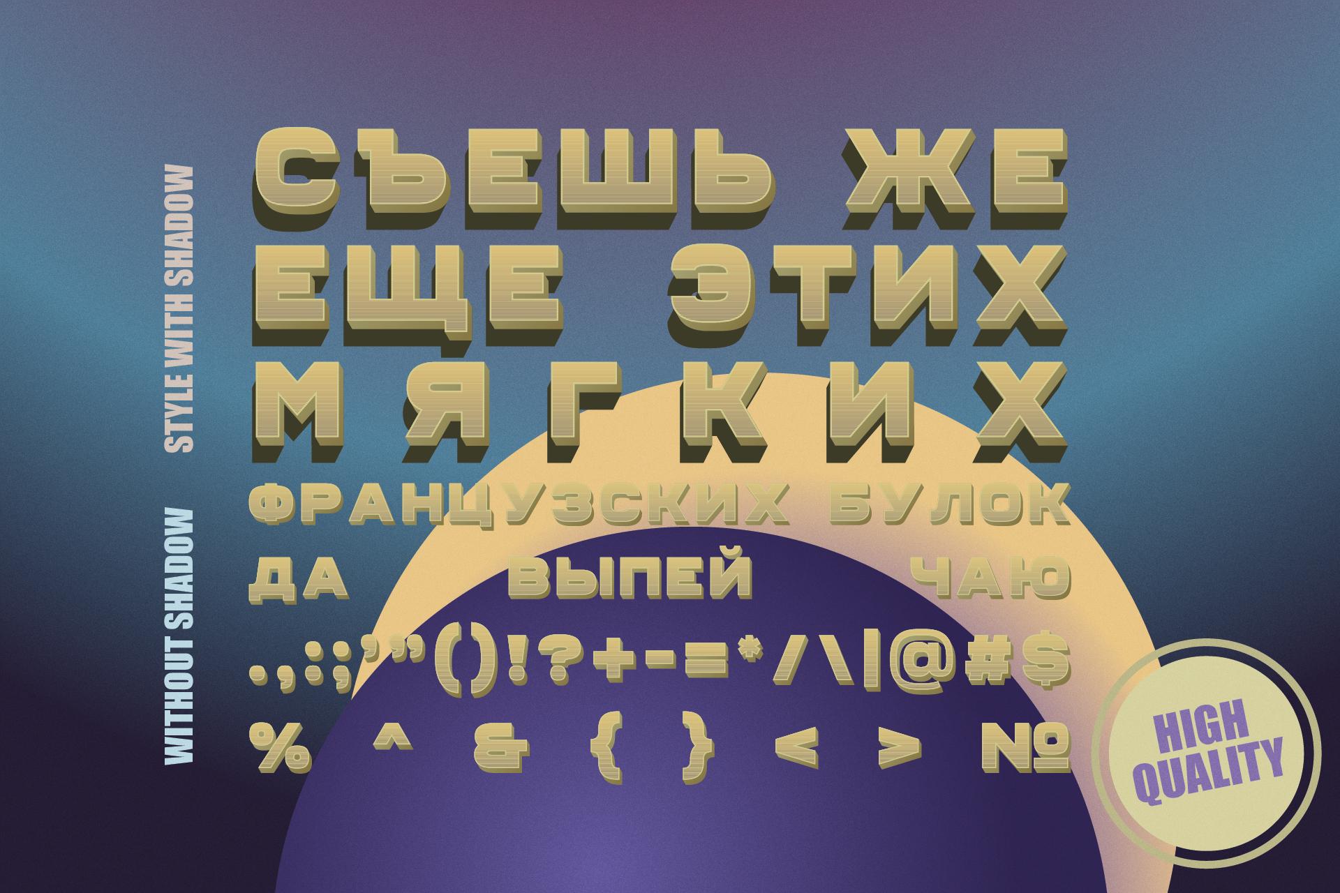 Fairbanks - sans serif color font example image 4