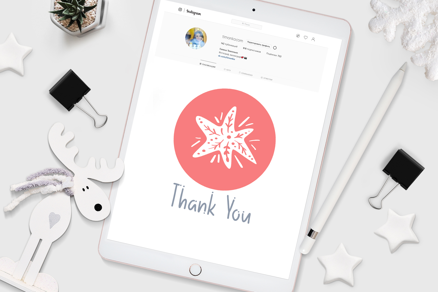 Christmas Instagram highlight story icons example image 5