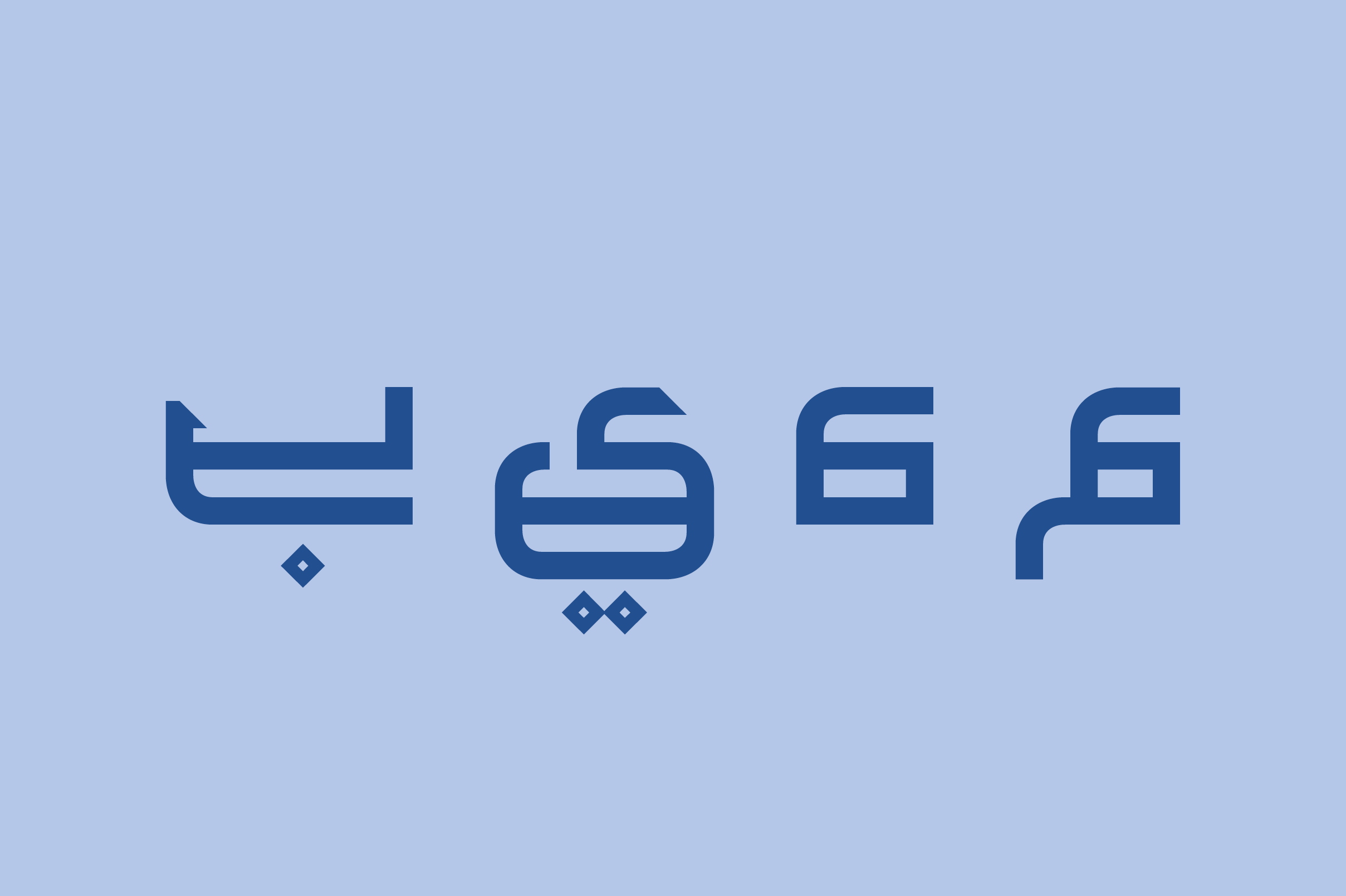 Maheeb - Arabic Font example image 10