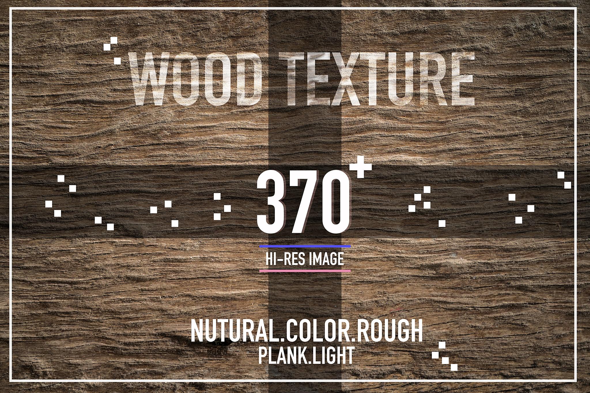 370+ Wood texture set 02  example image 1