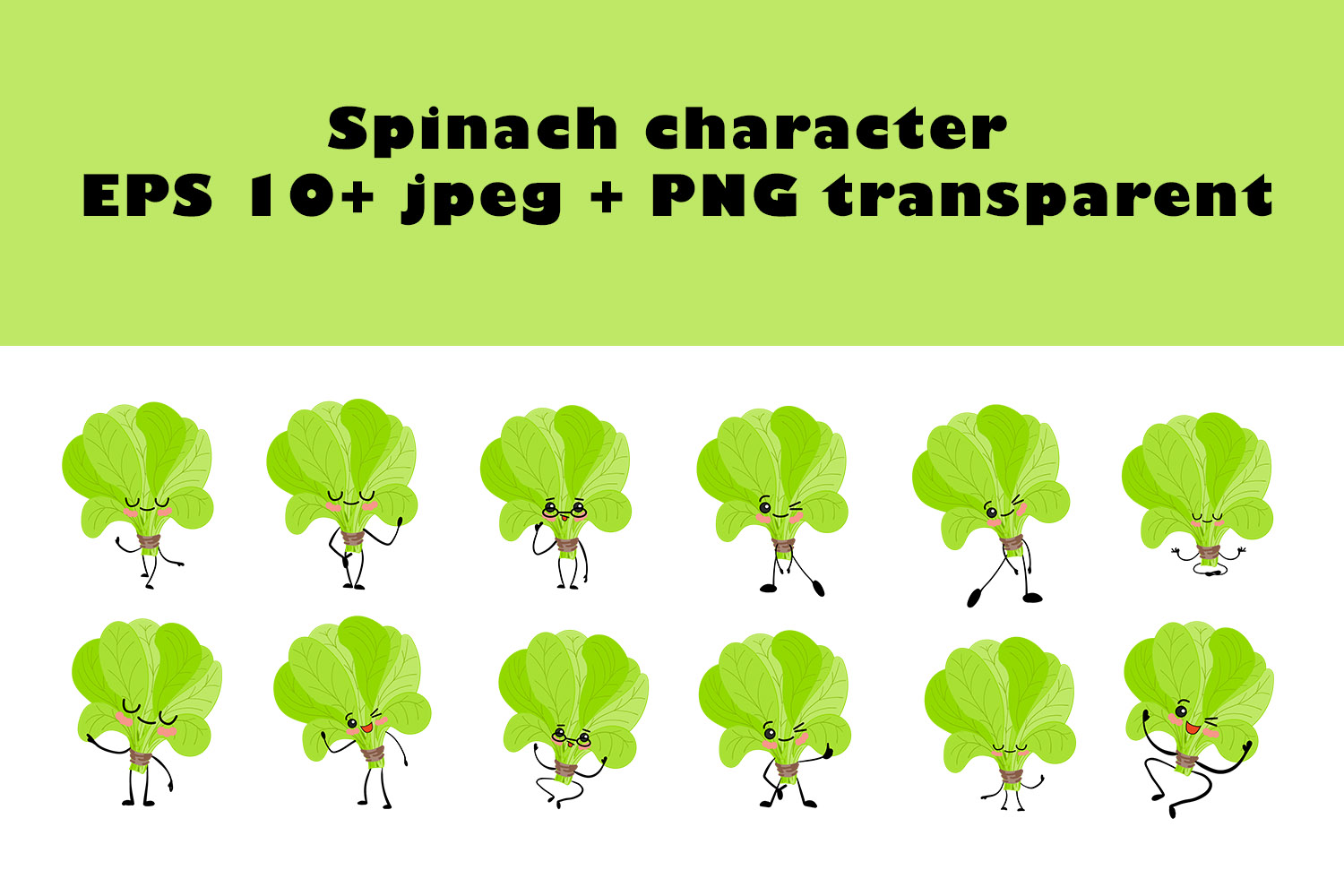 Spinach character EPS 10 jpeg PNG transparent. Healthy food. example image 1