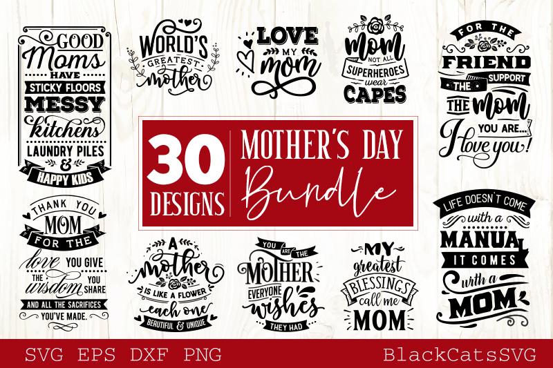 Mega Bundle 400 SVG designs vol 1 example image 7