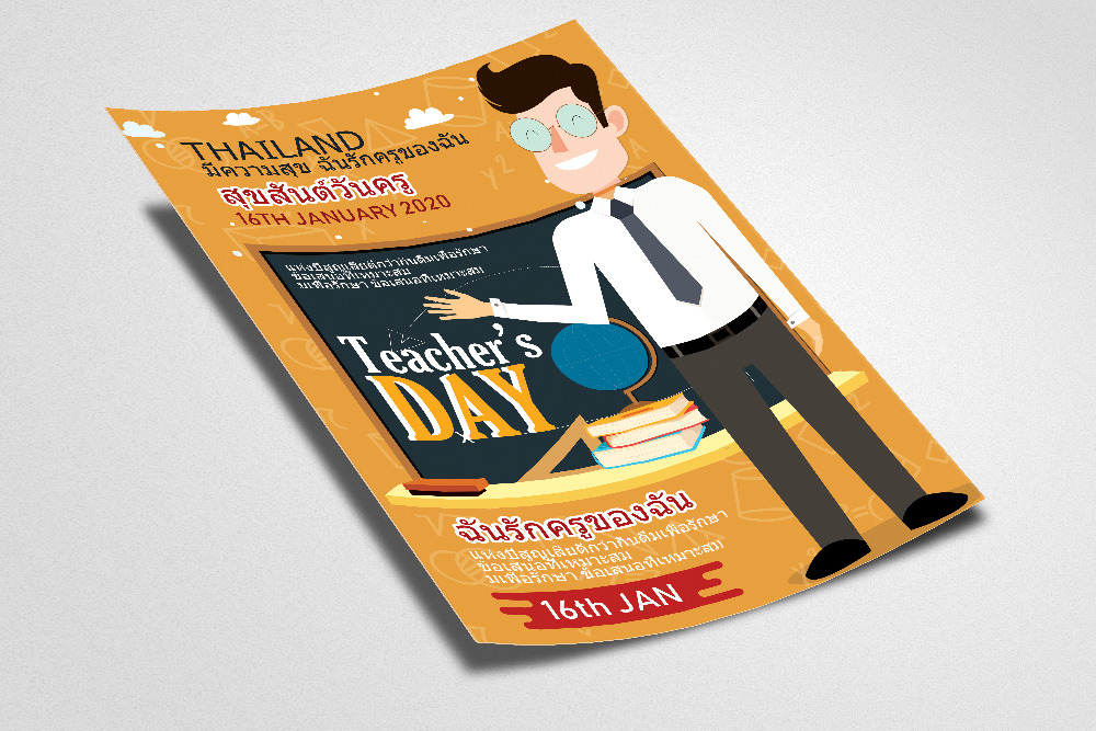 Teachers Day Thai Flyer Template example image 2