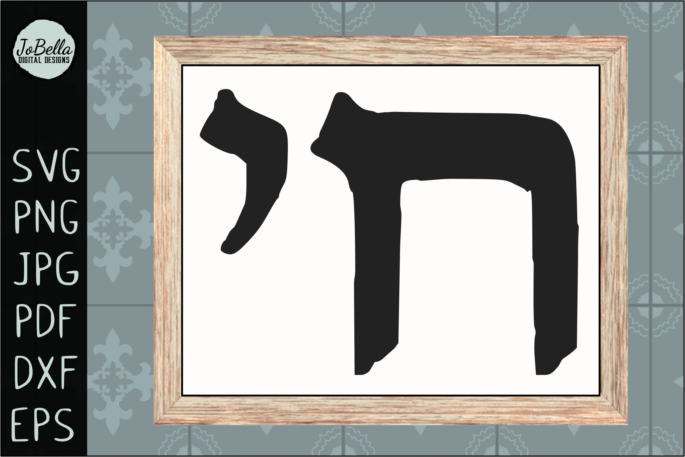 Hebrew Chai SVG Bundle, Sublimation PNGs and Printables example image 7