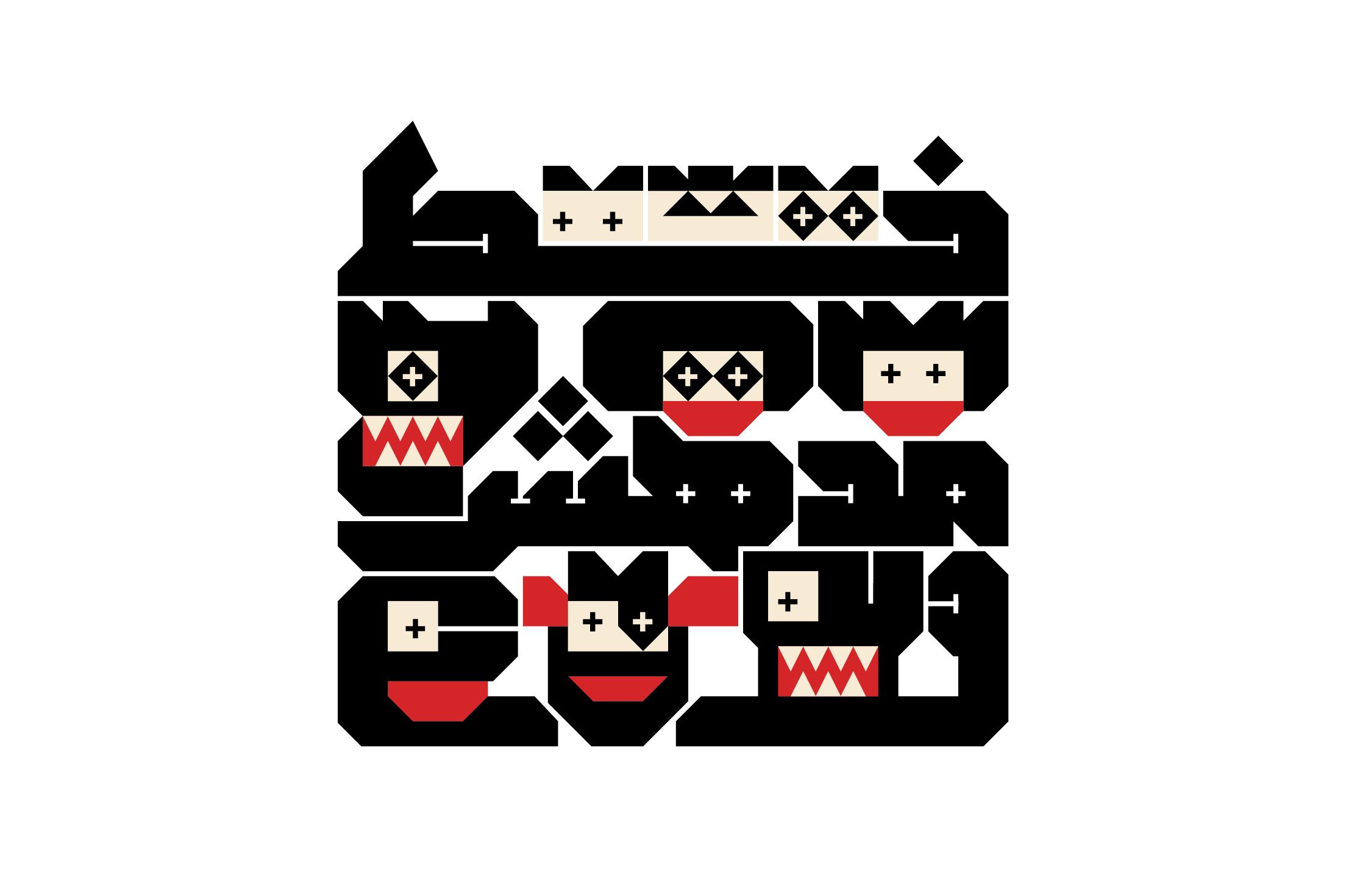 Modhesh - Arabic Font example image 2