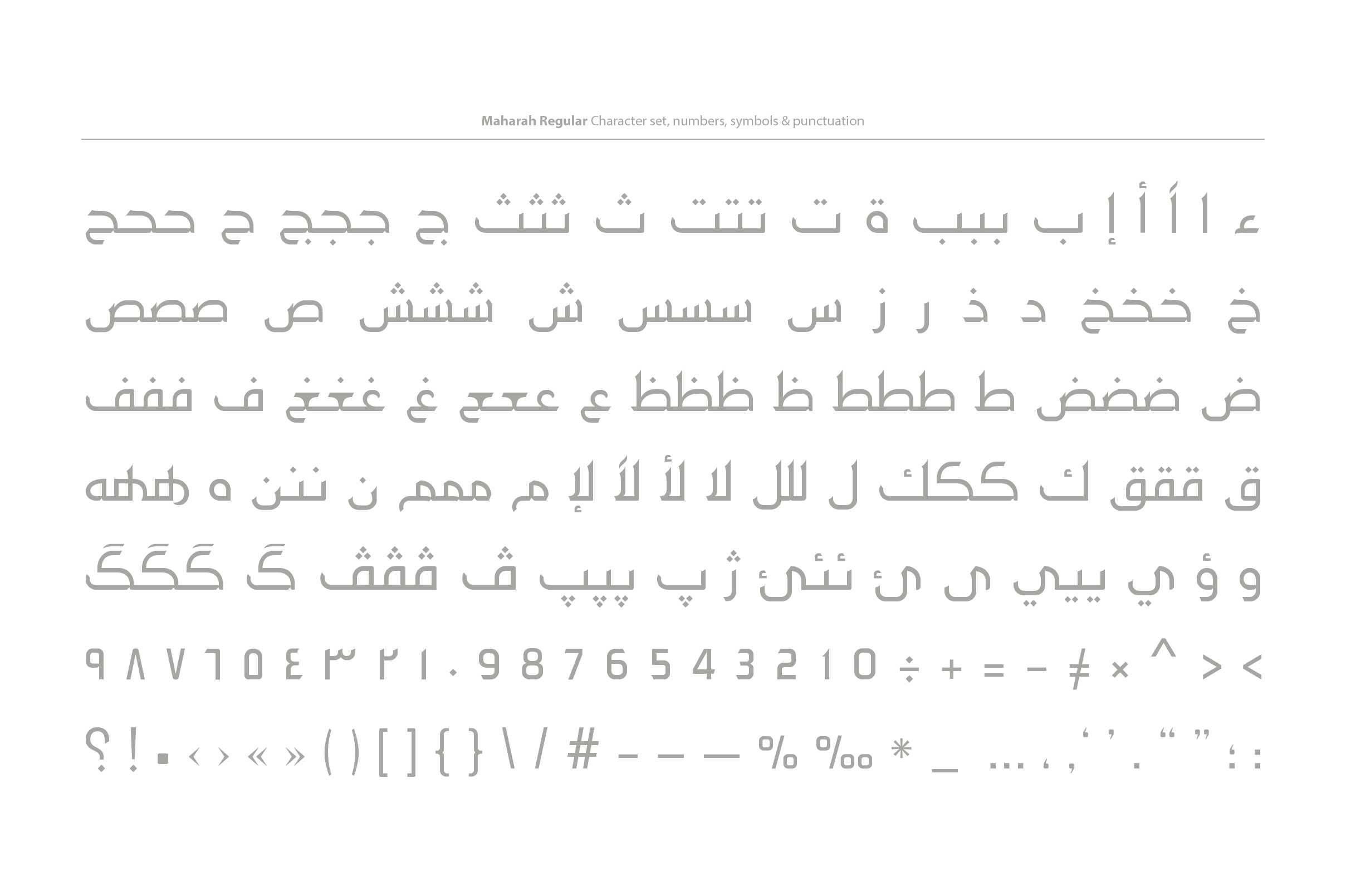 Maharah - Arabic Typeface example image 10