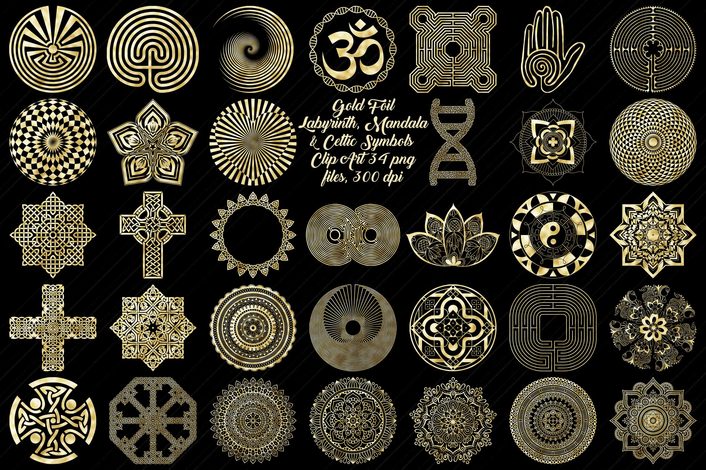 Gold Foil Labyrinth, Mandalas & Celtic Symbols Clip Art example image 1