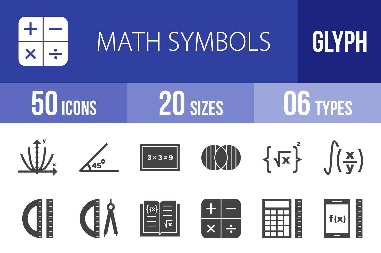 50 Math Symbols Glyph Icons example image 1