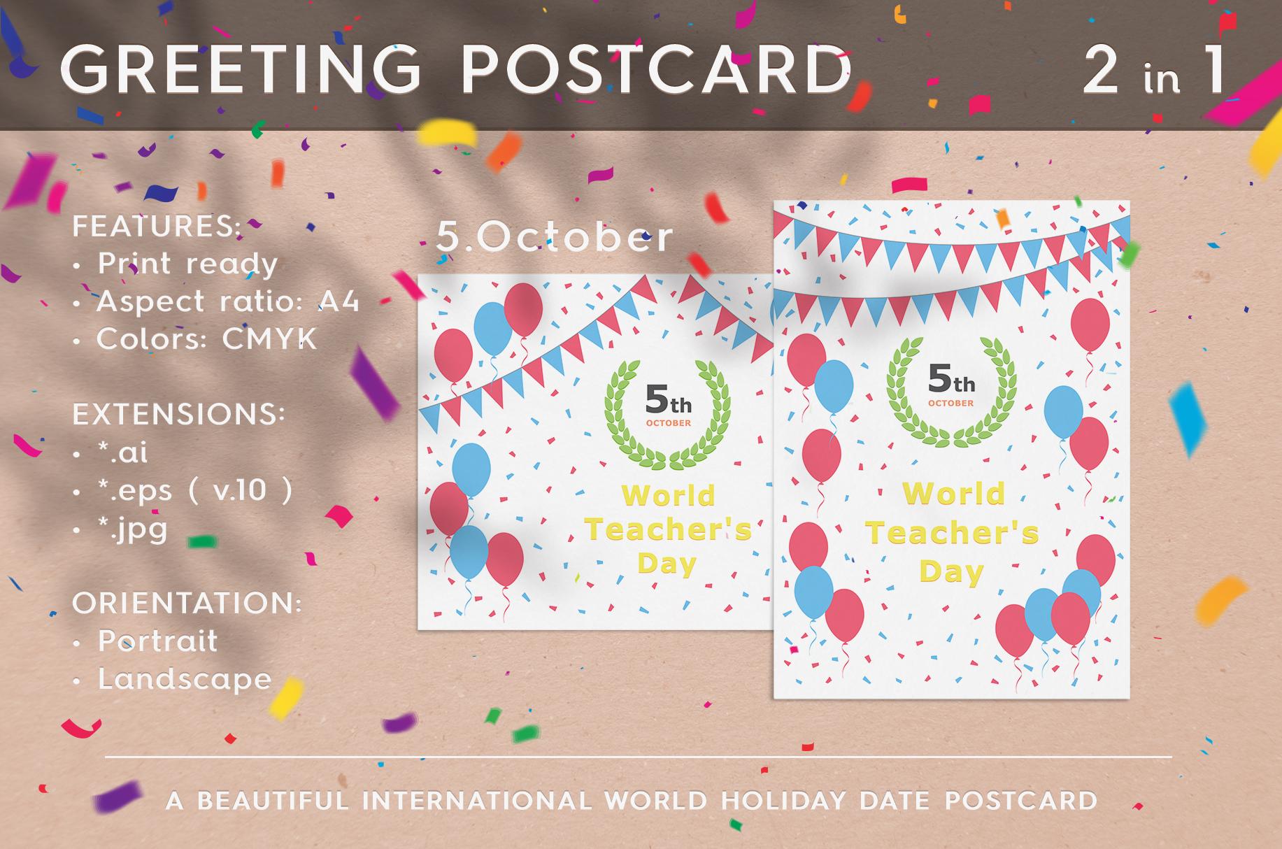 World Teacher's Day - October 05 example image 1