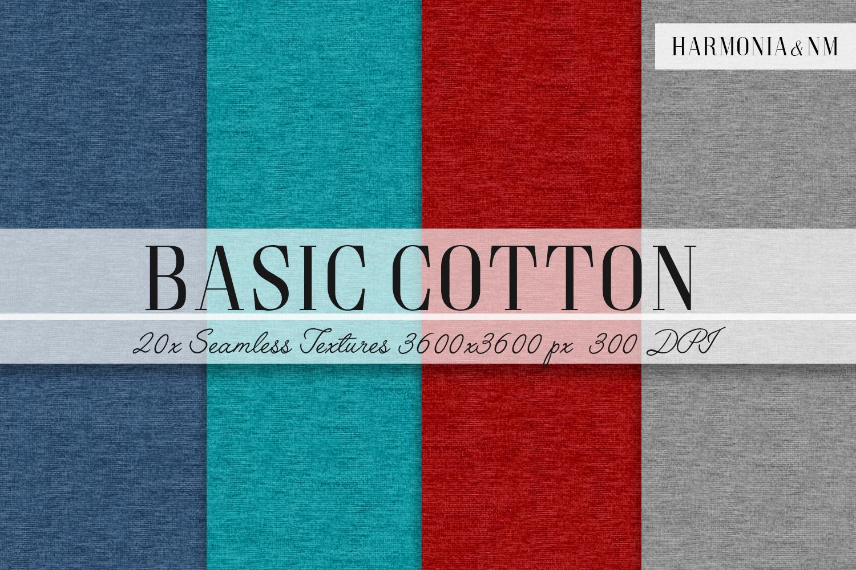 Basic Cotton 20 Seamless Textures example image 2