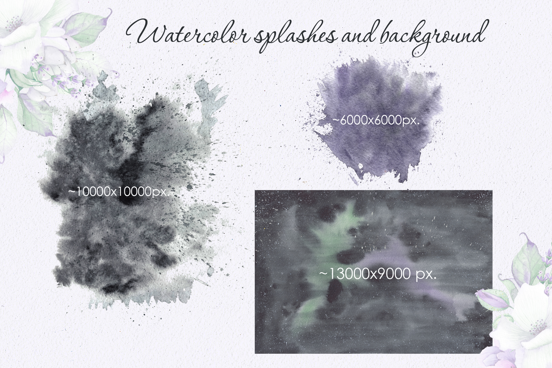 Floral purple green wedding collection example image 15