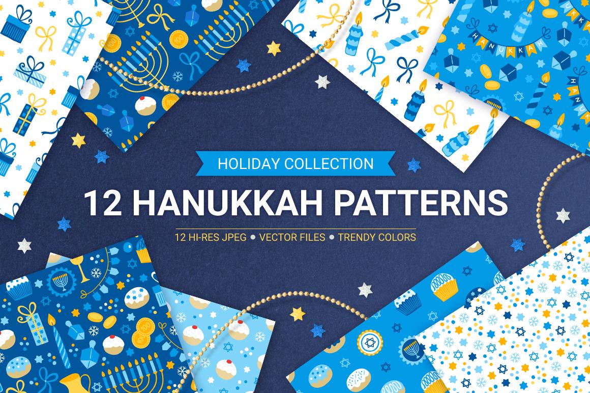 12 Hanukkah Seamless Patterns example image 1