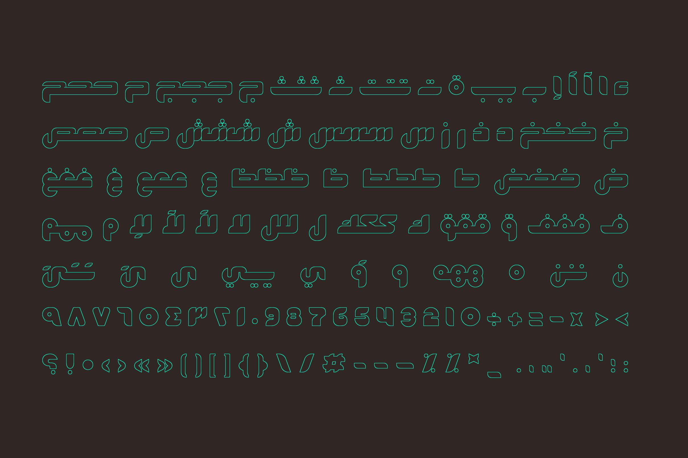 Fekrah - Arabic Font example image 8