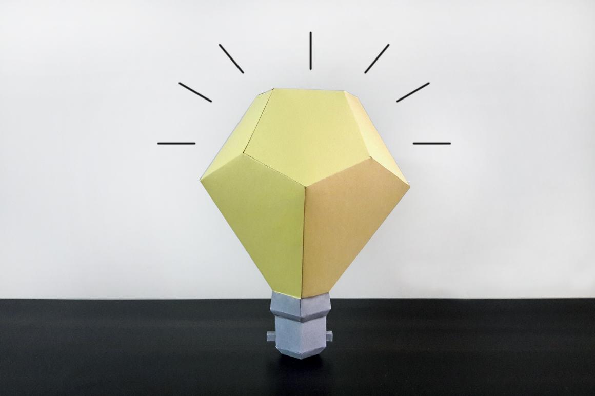 DIY Paper Bulb - 3d papercraft example image 1