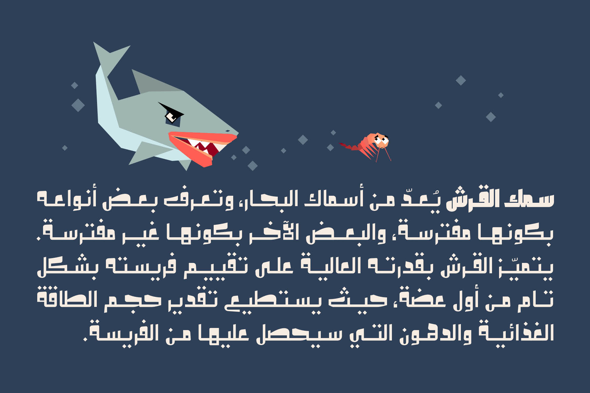 Olfah - Arabic Typeface example image 7