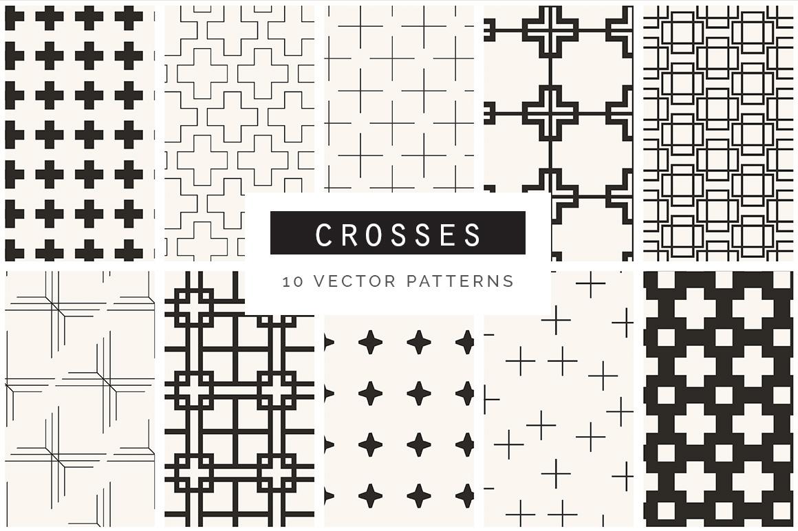 Geometric Patterns Bundle - vol2 example image 4