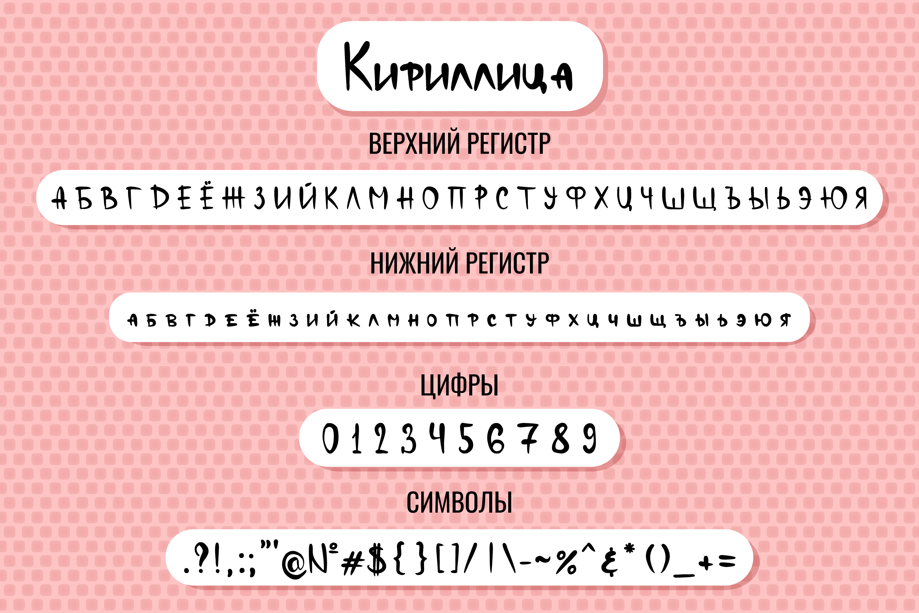 Dandelly - Playful Comic Font example image 3