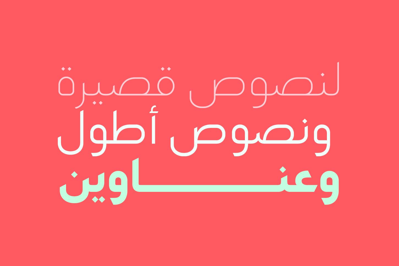 Lamhah - Arabic Typeface example image 8