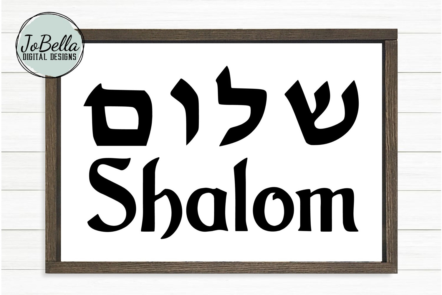 Shalom SVG and Printable English and Hebrew Jewish Design example image 2