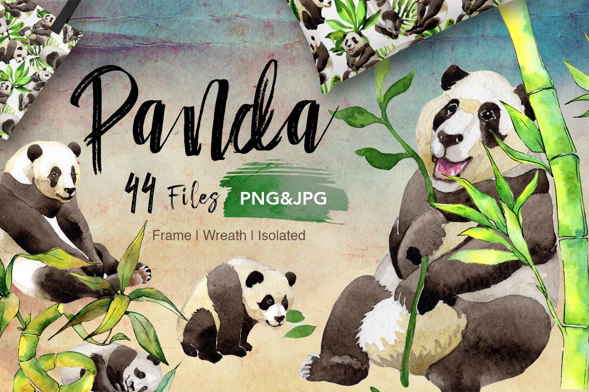 Panda wild animal PNG watercolor set example image 1