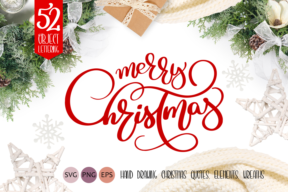 Merry christmas quotes and objects calligraphy collection merry christmas quotes and objects calligraphy collection example image 1 m4hsunfo