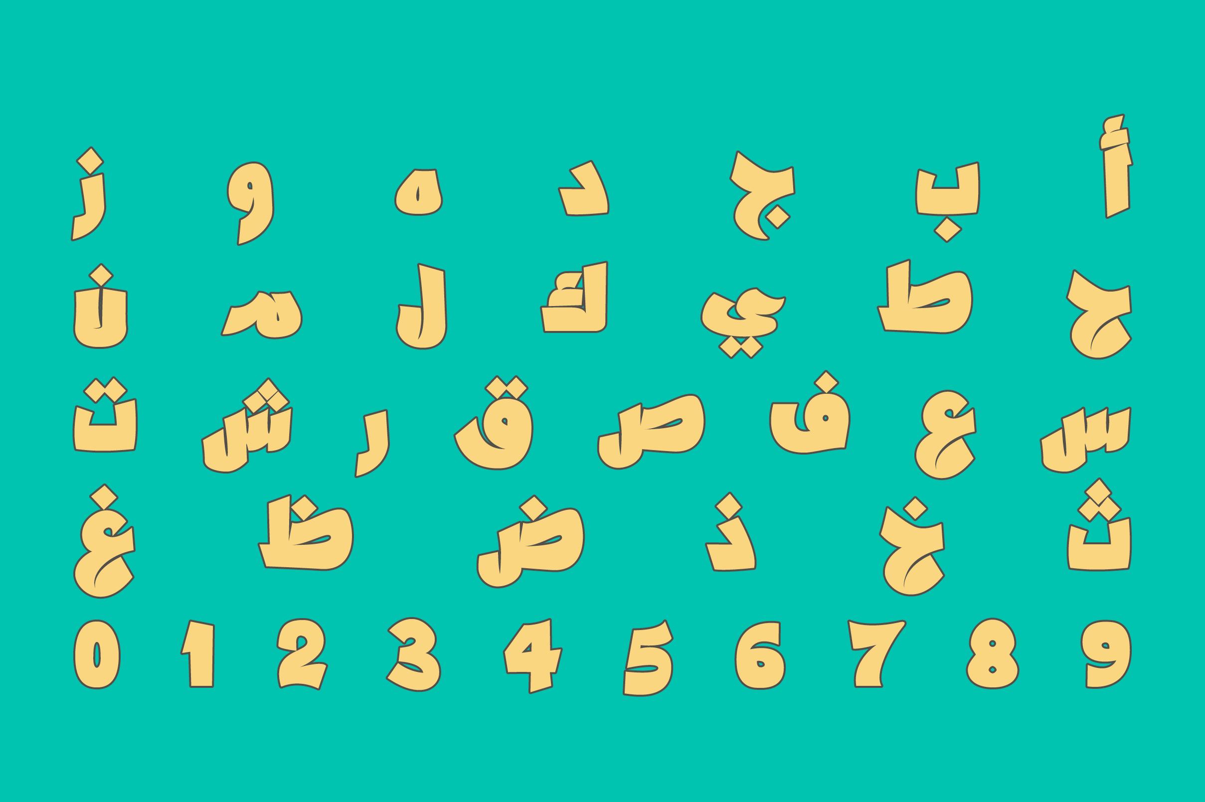 Dawshah - Arabic Font example image 2